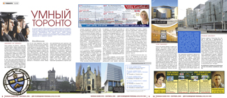 TThe article about universities in Toronto(3 pages)